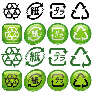 Újrahasznosítható műanyag jele